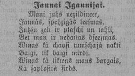 noor-eestile gailits 1